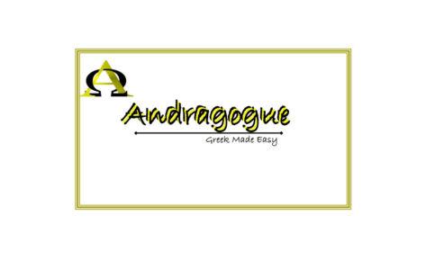 Andragogy